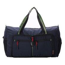 Yinjue handbag travel bag covered with pull rod weekend orga