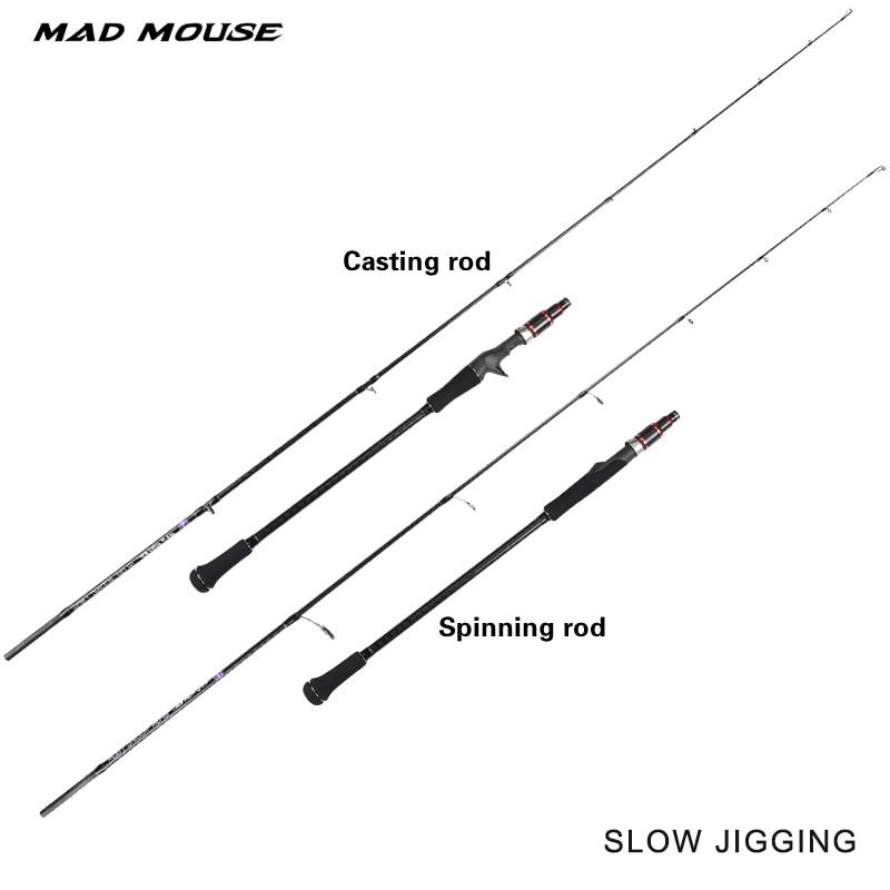 MADMOUSE  jigging boat rod. 6