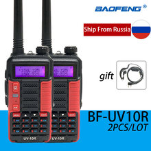 Baofeng Радио uv10r 2 шт для переносного приемо передатчика