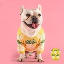 Толстовка с капюшоном для щенков Одежда собак французского бульдога