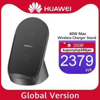 Huawei Super cargador inalámbrico soporte Max 40W sobrecargar para P40 Pro Mate 30 40 Pro amigo 20 Pro Matepad Pro para iphone/11/X Cargadores    -