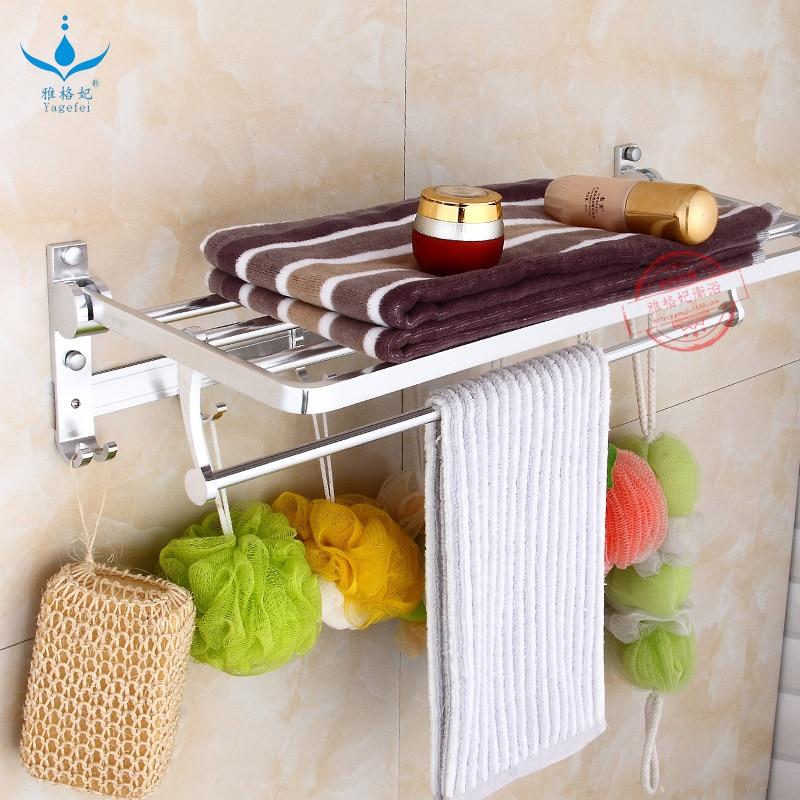 New Style Alumimum With Hook Surrounding Border Towel Rack Fine Polishing Light Bathroom Activity Towel Rack Storage Shelf With