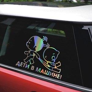 Image 2 - Симпатичные детские наклейки на борту автомобиля, наклейки на окно, стену, дверь, мотоцикл, автомобильные наклейки и Стикеры для стайлинга автомобиля, аксессуары для внешней части автомобиля