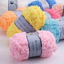 1ロールウール韓国輸出ロングパイル糸豪華なタオルラインのためのソフト肌にやさしいスカーフセーター編み糸ニットウール