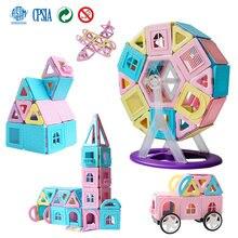 Конструктор магнитный для мальчиков и девочек строительные блоки