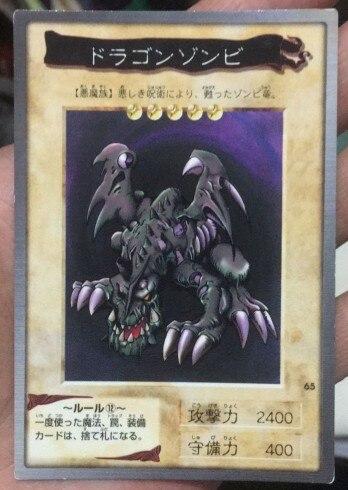 Yu Gi Oh Dragon Zombie BANDAI Bandai Toy Collecting Hobby Anime Card Game Collection