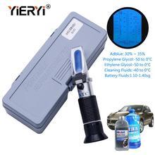 Yieryi ручной тестер инструмент 4 в 1 двигатель Жидкость гликоль антифриз замерзание точки автомобильный аккумулятор рефрактометр W ATC с коробкой