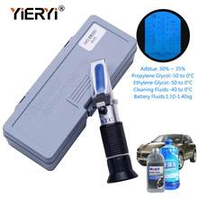 yieryi Hand Held Tester Tool 4 In 1 Engine Fluid Glycol Antifreeze Freezing Point Car Battery Refractometer W ATC With The box(China)