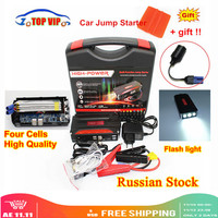 Car jump starter Great discharge rate Diesel power bank for car Motor vehicle booster start jumper battery