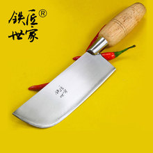 Chef kitchen knives Stainless steel chinese handmade forged slicing knife cleaver bread fruit vegetable meat knife кухонные ножи