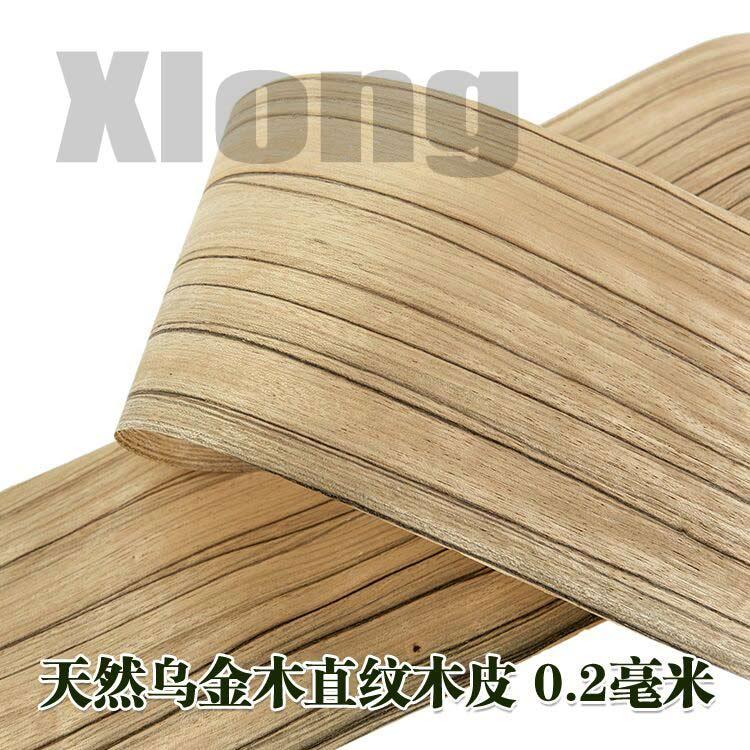 2pcs L:2.6Meters Width:160mm Thickness:0.2mm Natural Ebony Straight Grain Wood Skin African Straight Grain Walnut