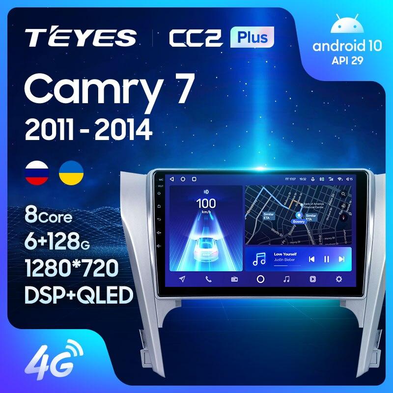 TEYES CC2L и CC2 Plus Штатная магнитола For Тойота Камри 7 XV50 XV55 For Toyota Camry 7 XV 50 55 2011 - 2014 Android до 8-ЯДЕР до 6 + 128ГБ 2DIN автомагнитола 2 DIN DVD GPS мультимедиа автом...