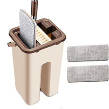 Flat Squeeze Mop And Bucket Avoid Hand Washing Wet or Dry Usage Magic Automatic Cleaning Kitchen Wooden Floor Lazy