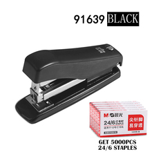 M&G Stapler with 5000 pieces Staples 24/6 26/6 for Stationery Office Accessories School Supplies