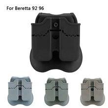 Тактические двойные Чехлы для журналов beretta m9 m92 96 airsoft