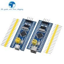 STM32F103C8T6 kol STM32 Minimum sistem geliştirme devre kartı modülü arduino için 32F103C8T6 Arduino için