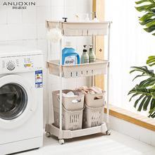 Корзина для белья, Прачечная, грязная одежда, корзина для хранения, пол, бытовая ванная комната, стеллаж для хранения в ванной, стеллаж