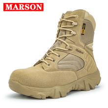 Ботинки мужские тактические военные ботинки для пустыни Нескользящие