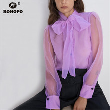 ROHOPO Bow Collar Tulle Purple Long Sleeve Blouse Lantern Transparent Solid Organza Top Shirt #9584