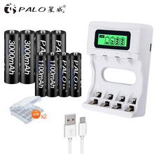 PALO LCD Display USB Smart battery charger for AA AAA Rechargeable Batteries Ni-CD Ni-MH+4pcs AA Batteries+4pcs AAA Batteries