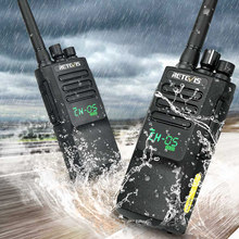 2pcs High Power DMR Radio Digital IP67 Waterproof