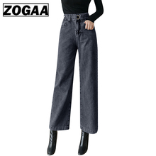 ILARES Jeans Woman Mom Jeans High Waist Denim Ladi