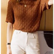 2020 New Summer Women Knitted T shirt lady elegant O-neck ho