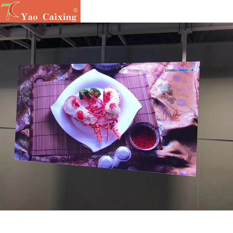 240x240mm P1.875 Indoor Full Color Led Screen Module For High Definition Led Display Video Wall