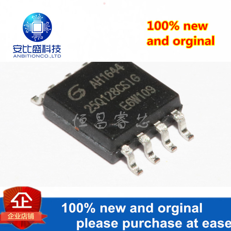 5pcs 100% New And Orginal GD25Q128CSIG Silk-screen 25Q128CSIG GD25Q128 128Mbit SOP8 In Stock