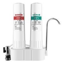 Household Kitchen Desktop water filter desktop water purifier Replace filter element(China)