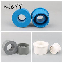 2pcs PVC Reducing Pipe Connector Bushing Garden Irrigation Water Joints Double Supply Filling Core Fittings