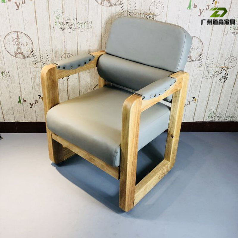 Barbershop Chair Modern Simple Net Red Hot Dye Chair Solid Wood Can Be Put Down CHAIR Retro Hairdressing Chair Package