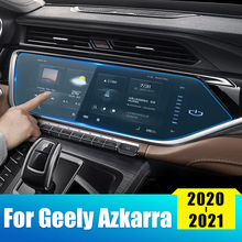 For Geely Azkarra Boyue PRO 2020 2021 Tempered Glass Car DVD GPS Navigation Screen Protector Display Film LCD Protective Sticker skylarpu 7 2 inch lcd lte072t 050 2 lte072t 050 lte072t lcd display screen panel module for car dvd gps navigation system