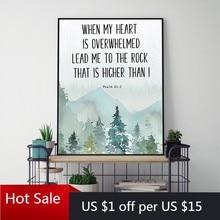 Bijbelvers Psalm Christian Canvas Schilderij Wanneer Mijn Hart Is Overweldigd Quotes Prints Wall Art Foto Poster Esthetische Kamer De