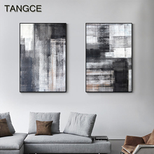 Modern Industrial Style Black White Canvas Painting Abstract Gray Minimalism Posters N Prints Art Wall Pictures for Living Room