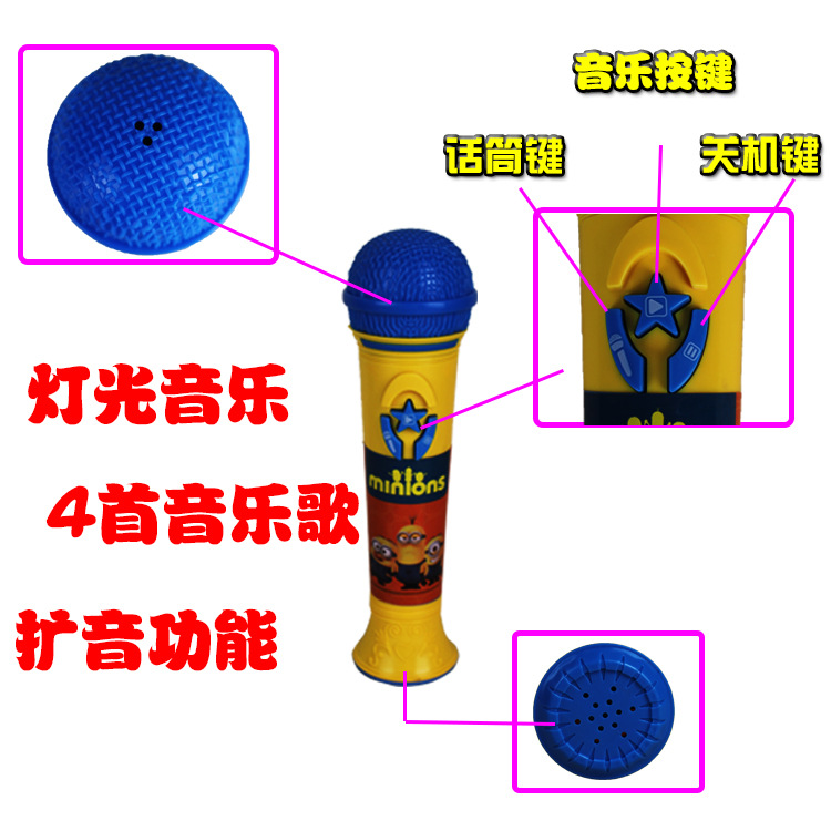 Children Microphone Toy Karaoke Microphone Light Included Light Music PA Feature Children Music Educational Toy