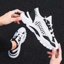Hot Man Running Shoes Spring/Winter Sneakers Comfortable Jogging Daddy's