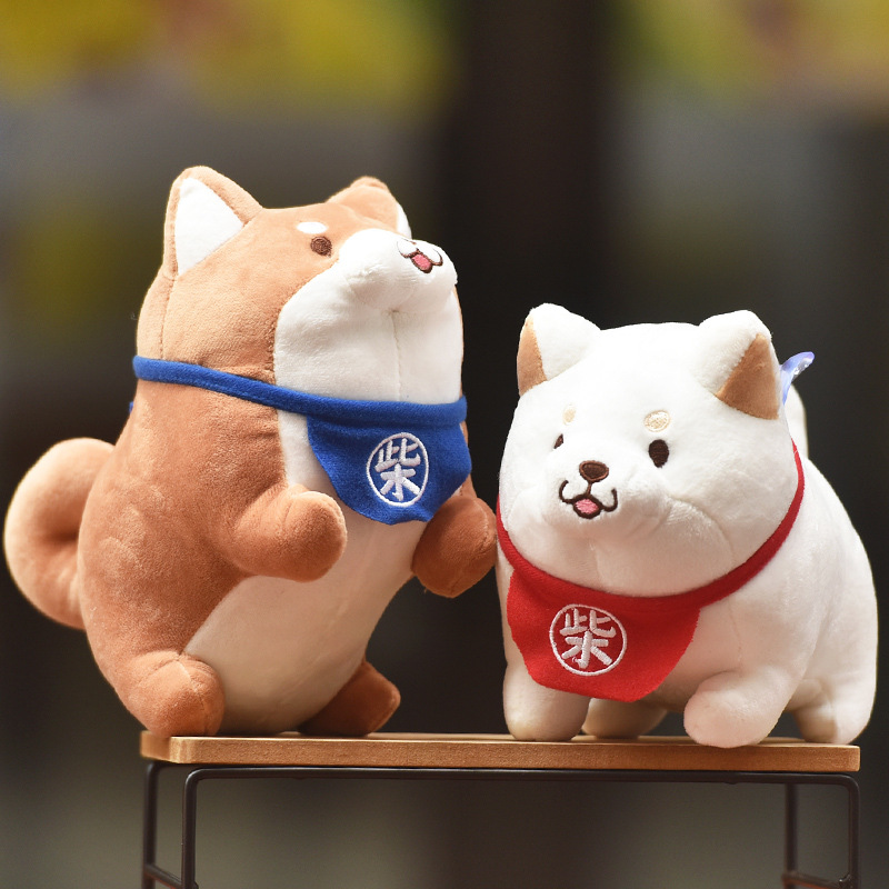 20cm Cute Shiba Inu Dog Plush Toy Stuffed Soft Animal Corgi Chai Doll For Kids Christmas Gift For Baby Kawaii Valentine Present