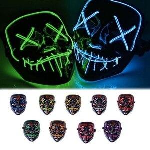 Bezpłatny e-pakiet US wysyłka Halloween maska LED zapalają maski imprezowe rok wyborów czystek śmieszne festiwal maski na przyjęcie kostiumowe maski imprezowe