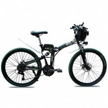 Bicicleta Electrica Folding Smlro Electric-Bike/electric-Bicycle Mx300 10ah-Battery Carbon-Steel