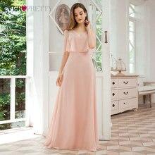 Элегантное розовое платье подружки невесты ever pretty ep00576pk
