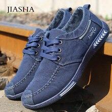 Men shoes Lace-Up denim sneakers men casual shoes 2019 new s