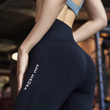 OPENATME yoga pants high waist tights fitness pants casual running pants women wear nine pants abdomen sweatpants 2019 new women yoga pants harem loose wide leg sweatpants bloomers running jogging casual fitness pants activewear crotch pants