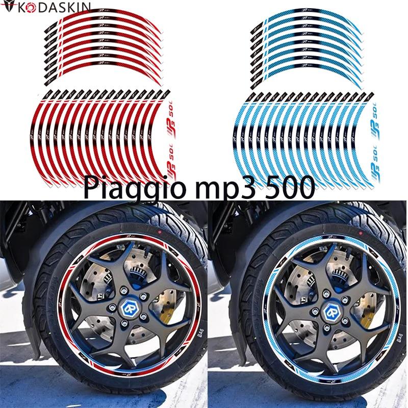 Наклейки на обод колеса Kodaskin, наклейки на колеса, Стикеры для мотоциклов, аксессуары для Piaggio mp3 500