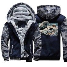 Winter Jacket Men Thick Fleece Camo Warm Totoro Me