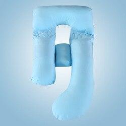 Almohada de apoyo para dormir en forma de U para mujeres embarazadas, almohada de lactancia, almohada de algodón para Pregancy, cojín de cintura, cojín multifunción