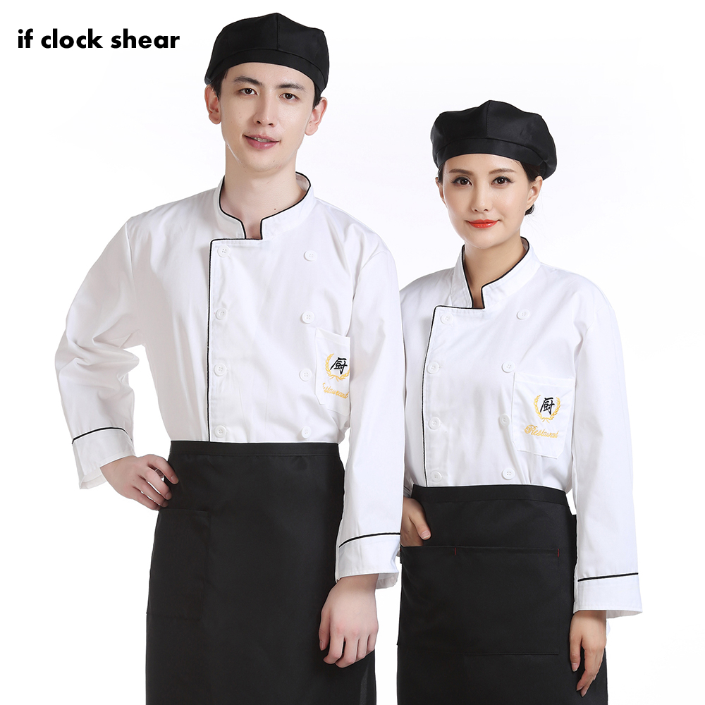 Casual Soft Kitchen Jacket High Quality Chef Shirt Sushi Costume Hot Pot Restaurant Waitress Wholesale Hotel Uniform Long Sleeve