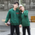 Купить coct толстовка 2020 модная повседневная дешевая куртка персональный