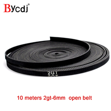 10Meters 2MGT 2M 2GT GT2 open synchronous Timing belt 2M-6 2GT-6 width 6mm Rubber Small backlash Linear Motion 3D Printer