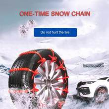 1pc Car Universal Mini Plastic Winter Tyres Wheels Snow Chains For Cars/Suv Car-Styling Anti-Skid Autocross Outdoor Dropshipping(China)